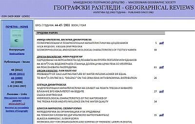 Нов број на списанието Географски разгледи on-line!