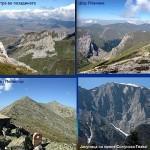 Колку планини има во Република Македонија?