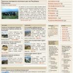 Неколку едноставни чекори да креирате своја (географска) веб-страница