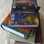Продавање учебници
