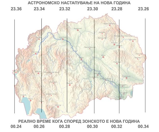 """Во Македонија, Новата 2015 година првин ќе """"пристигне"""" во Пехчево!"""