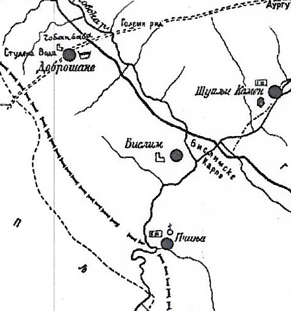 За исчезнатото село Бислим кај Куманово