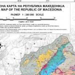 Публикувана првата детална почвена карта на Македонија, во печатен и дигитален формат!
