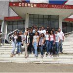 Успешно завршена летната школа за зачувување на природата и одржливиот развој во Делчево