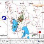 Сеизмичка опасност со осврт на сеизмичката активност во Охридското епицентрално подрачје во периодот јуни-јули 2017 година