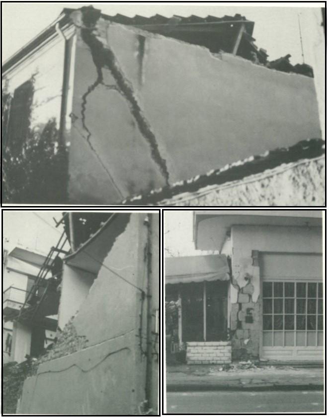 27 години од гевгелискиот земјотрес!