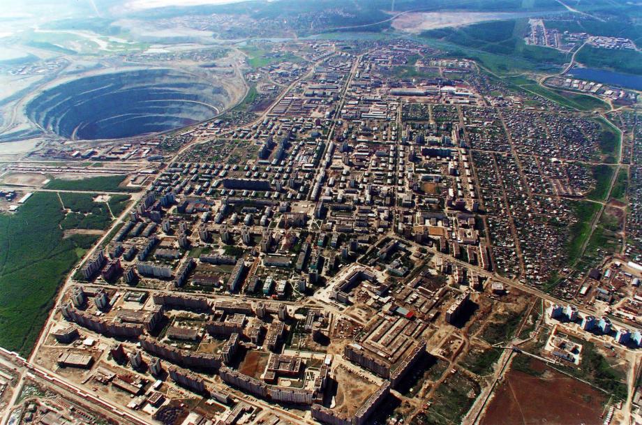 Функционална географија – нова географска дисциплина