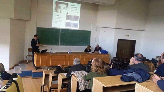 Успешно реализиран пролетниот семинар за професорите по географиja