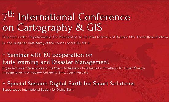 Успешен настап на големата меѓународна конференција за картографија и ГИС, ICC&GIS-2018