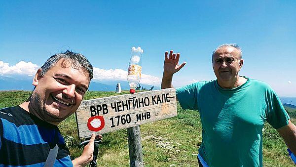 Врвот Ченгино Кале сепак не е најисточната точка во Република Македонија!