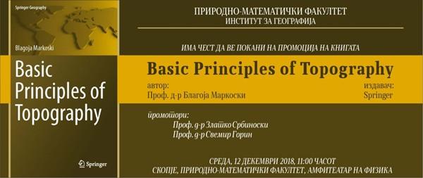 На 12 декември промоција на книгата Basic Principles of Topography од проф. д-р Благоја Маркоски
