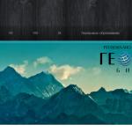 """РГД """"Геосфера"""" од Битола изработи web-страна со наставни содржини по географија"""