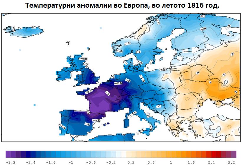 1816 – годината без лето!