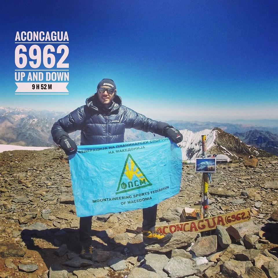 """Краткометражен документарен филм """"Брзинско искачување на врвот Аконкагва (6962 m)"""" од Александар Кирковски"""