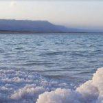Најсолените езера во светот!