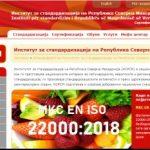 Стандардизација и стандарди од областа на туризмот во Република Македонија