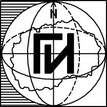 Промоција на Институтот за географија при ПМФ-УКИМ во Скопје